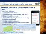 customer service application enhancements2