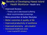 benefits of developing hawaii island health workforce health lens