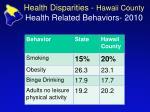 health disparities hawaii county health related behaviors 2010