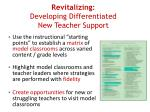 revitalizing developing differentiated new teacher support