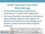 naqc standard quit rate methodology