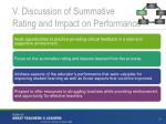 v discussion of summative rating and impact on performance
