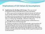 implications of od values assumptions1