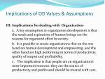 implications of od values assumptions2