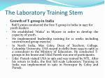 the laboratory training stem5