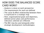 how does the balanced score card work