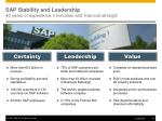 sap stability and leadership 40 years of experience innovation and financial strength