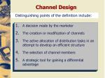 channel design1