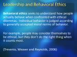 leadership and behavioral ethics