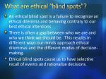 what are ethical blind spots