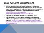 final employer mandate rules