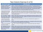 two column exercise 1 of 2
