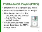 portable media players pmps