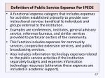 definition of public service expense per ipeds