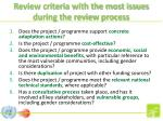 review criteria with the most issues during the review process