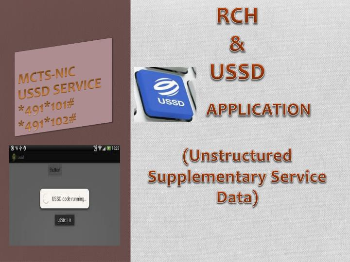 rch ussd application unstructured supplementary service data n.