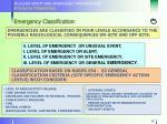 emergency classification