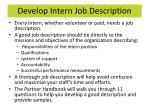 develop intern job description