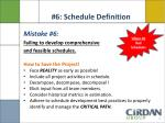6 schedule definition