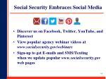 social security embraces social media