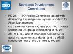standards development committees