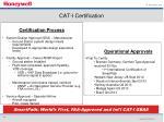 cat i certification