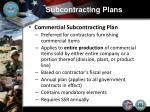 subcontracting plans6