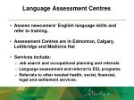 language assessment centres