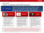 case study emory enabling the byod campus