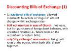 discounting bills of exchange 1