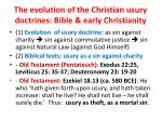 the evolution of the christian usury doctrines bible early christianity