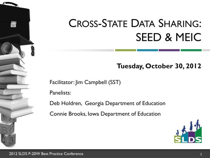 cross state data sharing seed meic n.
