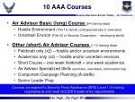 10 aaa courses