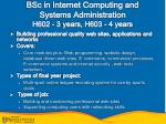 bsc in internet computing and systems administration h602 3 years h603 4 years