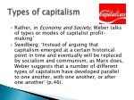 types of capitalism