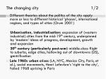 the changing city 1 2