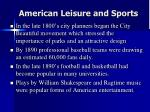 american leisure and sports