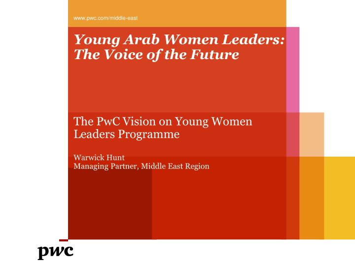 young arab women leaders the voice of the future n.