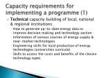 capacity requirements for implementing a programme 1