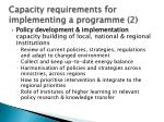 capacity requirements for implementing a programme 2