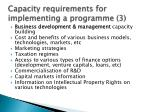 capacity requirements for implementing a programme 3