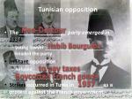 tunisian opposition1