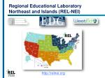regional educational laboratory northeast and islands rel nei