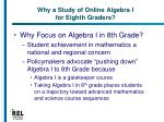 why a study of online algebra i for eighth graders