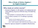 why a study of online algebra i for eighth graders1