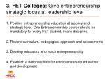 3 fet colleges give entrepreneurship strategic focus at leadership level