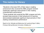 this matters for literacy