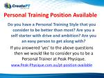 personal training position available