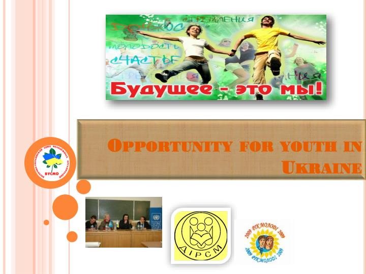 opportunity for youth in ukraine n.