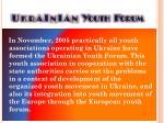 u k r a i n i a n youth forum